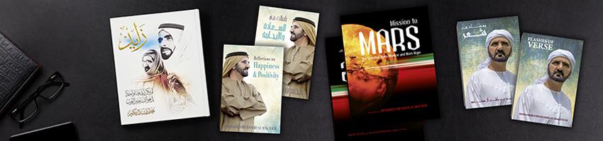 HH Books